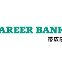 キャリアバンク株式会社帯広支店の写真