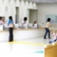 北海道立子ども総合医療・療育センターの写真