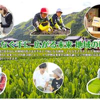 伊勢農業協同組合の写真