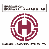 濱田重工株式会社 光支店の写真