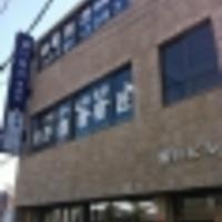 藤川特許事務所の写真