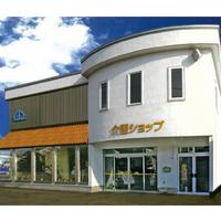 株式会社イリエの写真