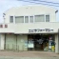 薬局エビラファーマシー 宝塚局の写真