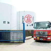 丸高石油株式会社の写真