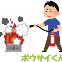 綜合防災設備株式会社の写真