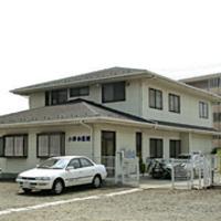 小野寺内科小児科胃腸科医院の写真