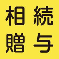 賀上延啓税理士事務所の写真