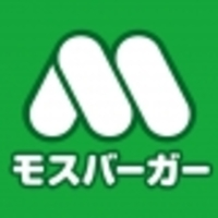 モスバーガー 五所川原店の写真