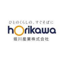 堀川産業株式会社 本社の写真