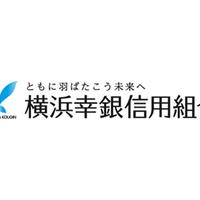 信用組合 横浜幸銀信用組合 新潟支店の写真