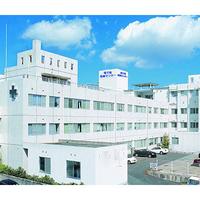 種子島医療センターの写真