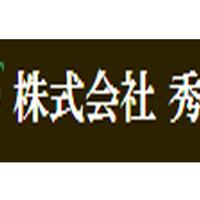 株式会社秀拓の写真