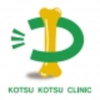 コツコツクリニック多賀城整形外科の写真