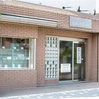 株式会社石橋屋の写真