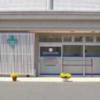 原町ささき内科の写真