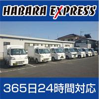 HABARA株式会社の写真