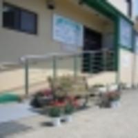 池田内科小児科医院の写真
