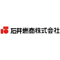石井燃商株式会社の写真