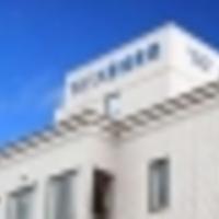 大野浦病院の写真