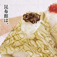 敦賀昆布館の写真