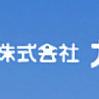 株式会社カミノ 本社の写真