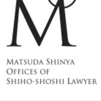 松田信哉司法書士法人の写真