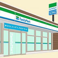 ファミリーマート 西成区役所前店の写真