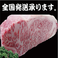 小川精肉店の写真