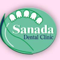 さなだ歯科クリニックの写真