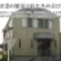 増田肇税理士事務所の写真