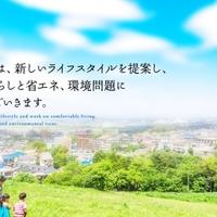 東上ガス株式会社 本社の写真