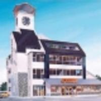 鷺岡漢方堂薬局の写真