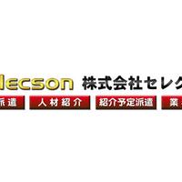 株式会社セレクソンの写真