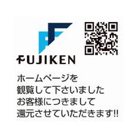 株式会社フジケンの写真