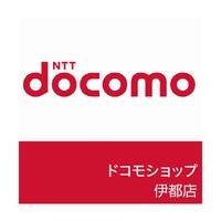 NTT ドコモ 伊都店の写真