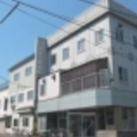 青森日東義肢製作所の写真