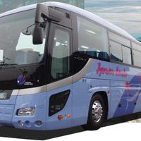 城南観光バスの写真