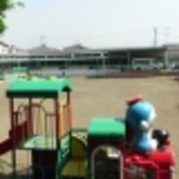葵幼稚園の写真