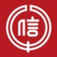 幡多信用金庫 宿毛支店の写真