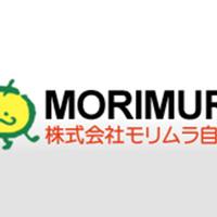 モリムラ自動車の写真