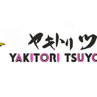 ヤキトリツヨシ 富良野店の写真