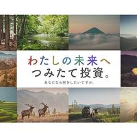 大和証券 富山支店の写真