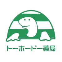桐芳堂薬局の写真