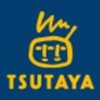 TSUTAYA 中津店の写真