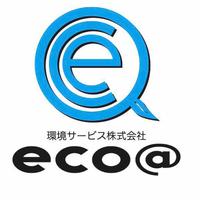 環境サービス株式会社の写真