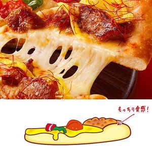 米子 ピザハット