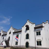 平戸オランダ商館の写真