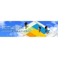 株式会社セブンデザインの写真