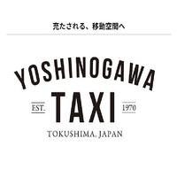 吉野川タクシー有限会社の写真