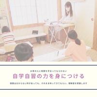学研国分神川教室の写真